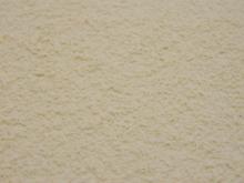 Фоамиран плюшевый 20 см на 30 см