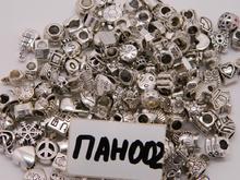 Шармы для браслетов пандора