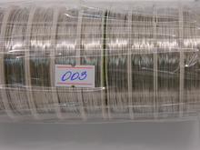 Проволока для бисера 0,4мм 40м серебро